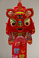 Chinese New Year decoration - Asia Images Group