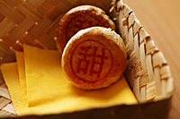 "Chinese bean paste pastry with Chinese word for ""sweet"" - Asia Images Group"