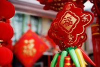Decorations for Chinese New Year - Asia Images Group