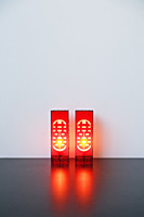 Illuminated Chinese Lamps with the text - Double Happiness - Asia Images Group